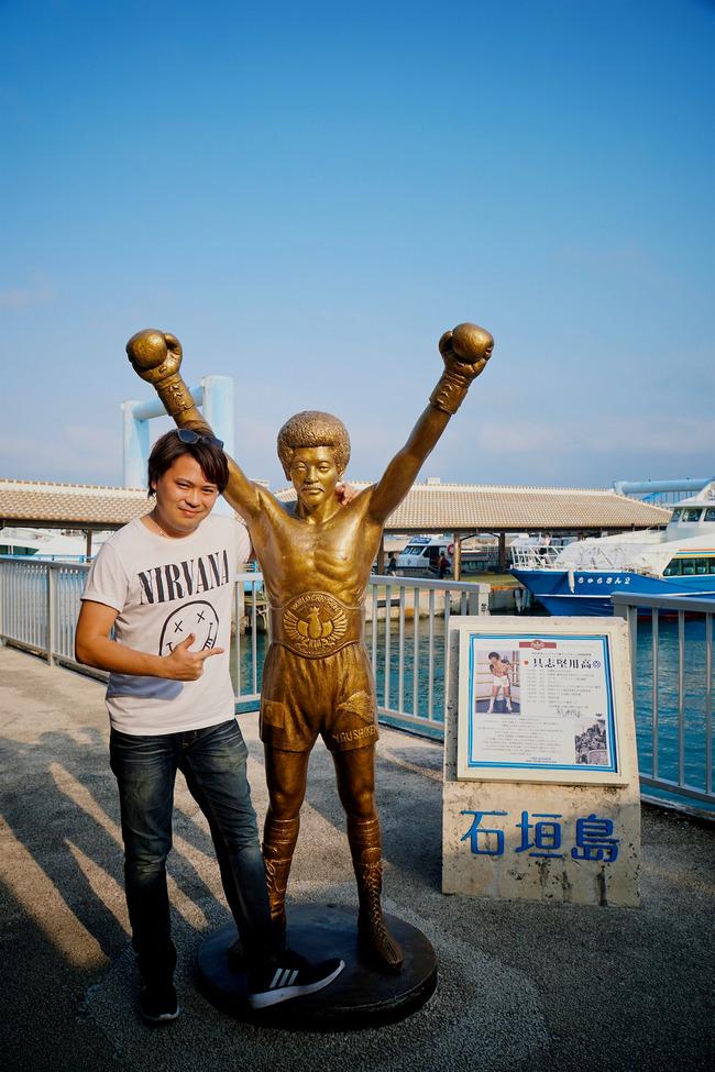 石垣港で、まず一杯。とか:石垣旅行記 2/x