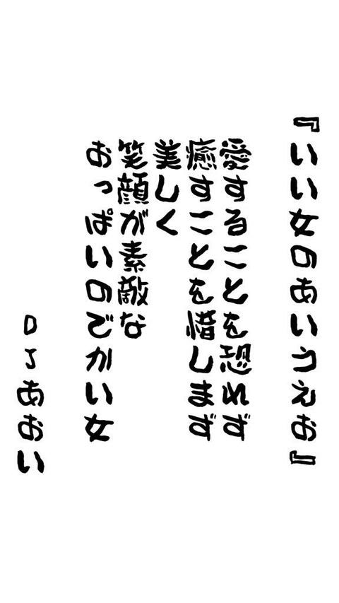 Images of あいの手 Page 4Forgot Password