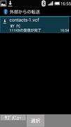 Screenshot_2019-06-04-16-55-23