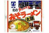 チャルメラ太麺