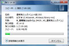 DVD転送