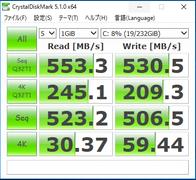 Vostro470-SSD