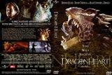 ドラゴンハート