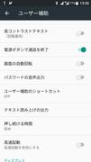 Screenshot_20171207-132651