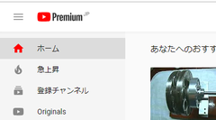 premium