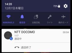 Screenshot_20171207-142005