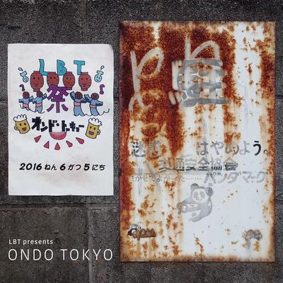 ondotokyo_j