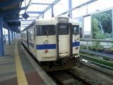 TS3E1921