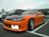 S15オレンジF