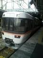 TS3E2182