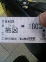 39df423d.JPG