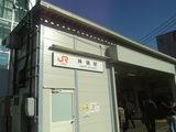 神領駅(仮)