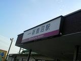 723506ac.JPG