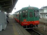 TS3E1566
