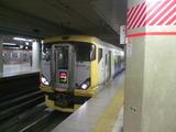 TS3E2328