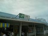 TS3E2329