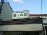TS3E1664