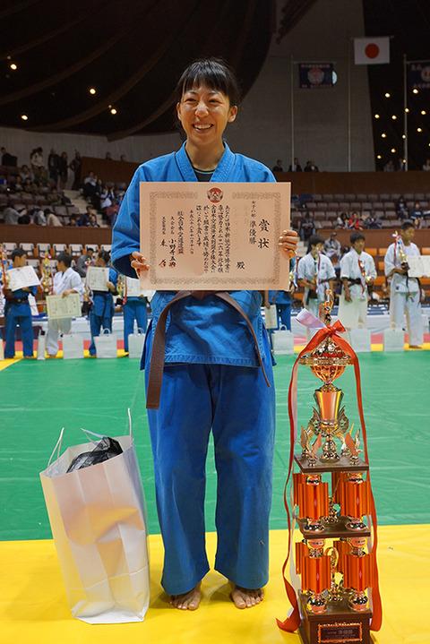 award-tate_033