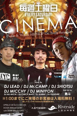 cinema_9