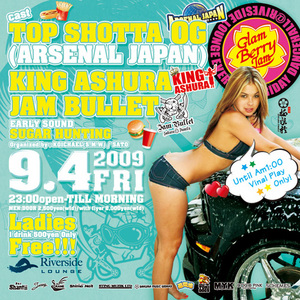 0904_gbj_front
