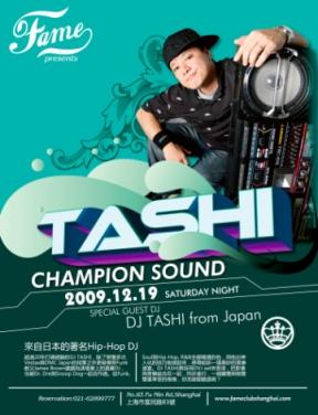 Tashi 215-280 20091219_2