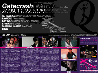 gatecrash1122