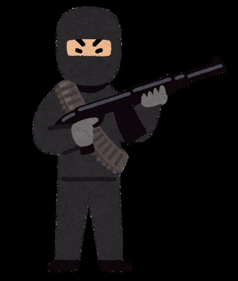 テロ ISIS