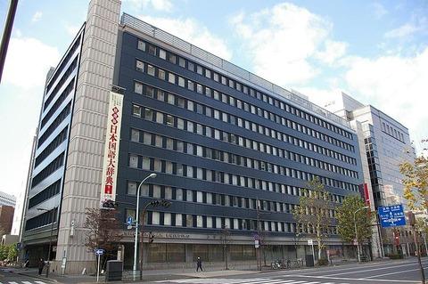 hitotubashi-group