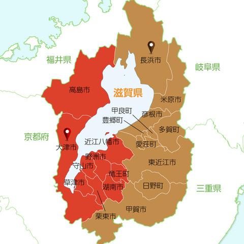 map_shiga
