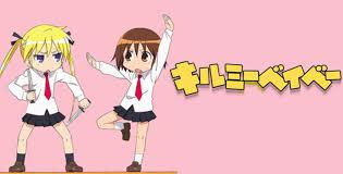 なぜ大人気アニメ「キルミーベイベー」の2期は制作されないのか?