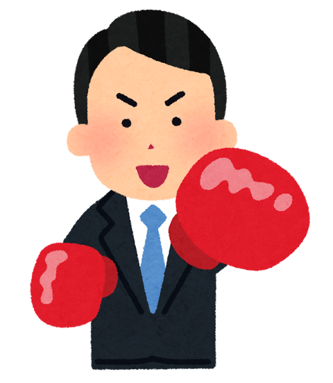sports_boxing_businessman