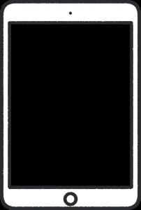 kohacu.com_04_iPad-mini_3-202x300