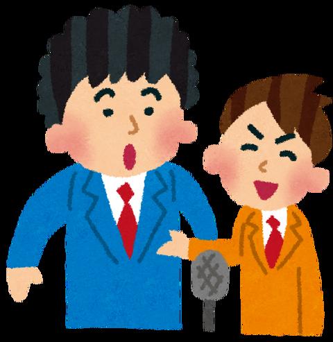 """博多華丸・大吉、「ヒルナンデス!」""""突然""""卒業「なぜ、このタイミングでって」"""