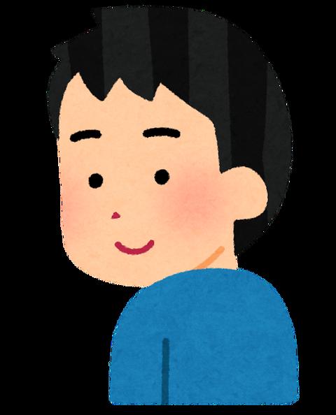 pose_furikaeru_man