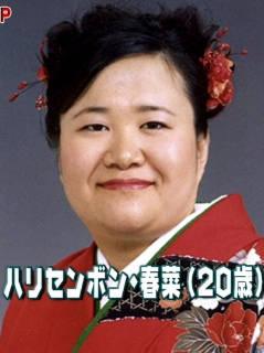 20110107_harisennbonn_021