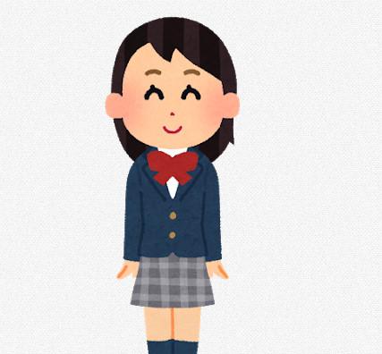 神のような女子高生に会った!!!