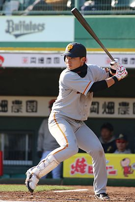 Giants_kakizawa