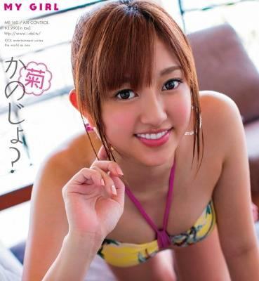 kikuchi_ami