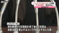 NEWS24_1612471