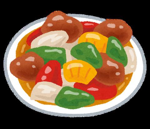 food_subuta