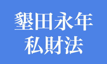 kondeneinen-shizaiho-event