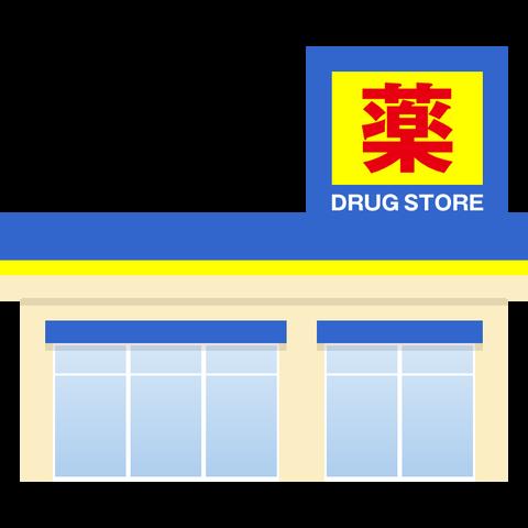 drugstore-10368