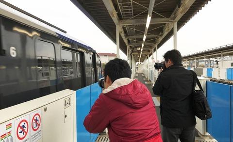 japan-trains-d0783b14-d428-11e6-9cb0-54ab630851e8