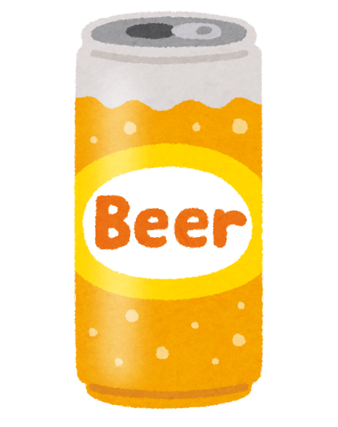 drink_beer_can_long