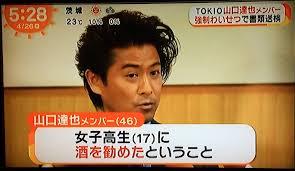 いおyyindex