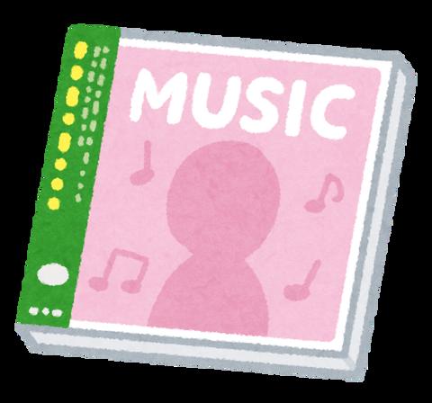 entertainment_music