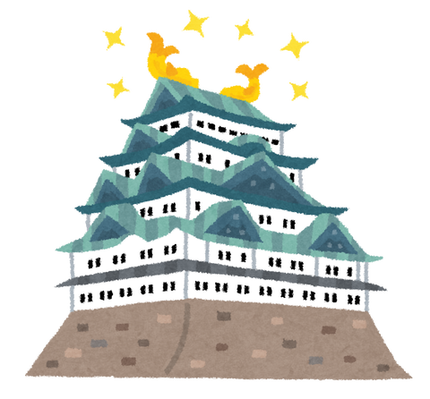 nagoyajou