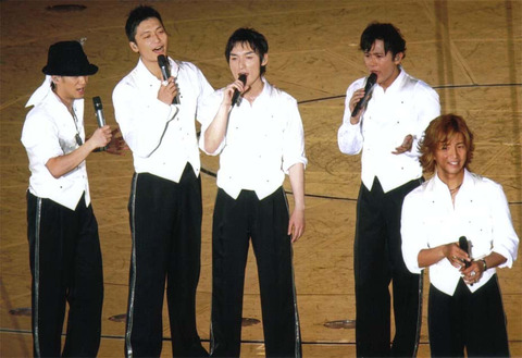 SMAP_2008_Super_Modern_Artistic_Performance_Tour