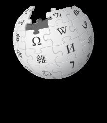 220px-Wikipedia-logo-v2-simple.svg