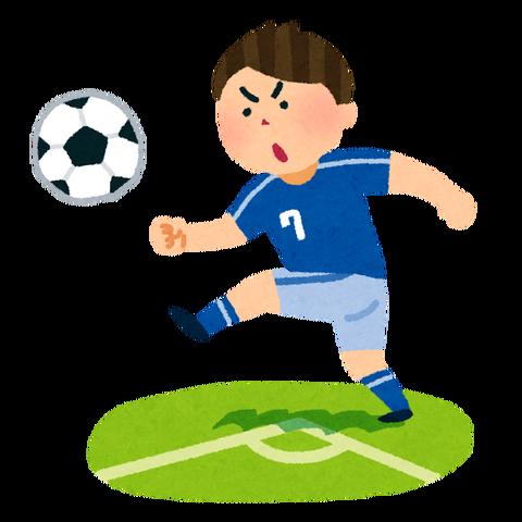 soccer_corner_man